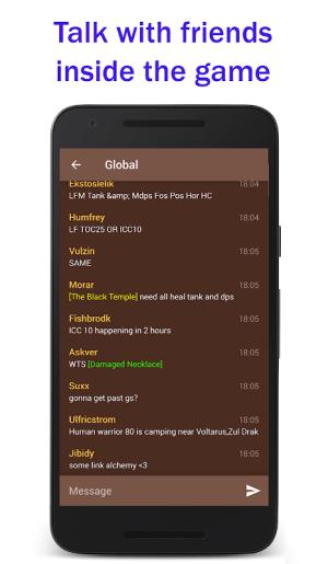 WM Chat 2.2.2 Screen 2