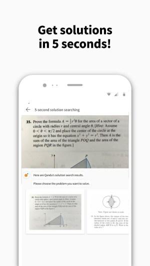 QANDA: 5s Math Solving Search 4.0.18 Screen 4