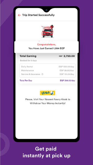 dryve - Rent a Car 3.0.6 Screen 7