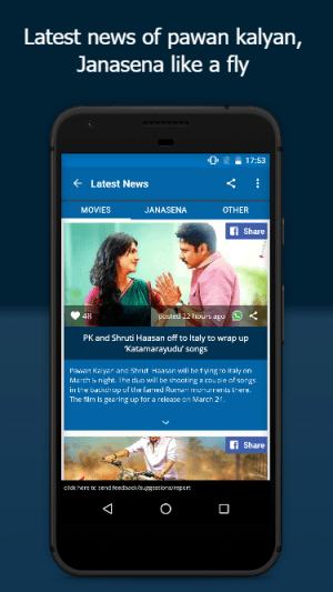 Pawan Kalyan : PSPK Fans Adda ✊ | Pawanism 2.2314 Screen 2