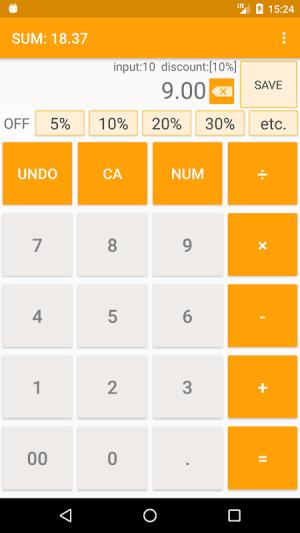 Discount Calculator App 2.14.15 Screen 4