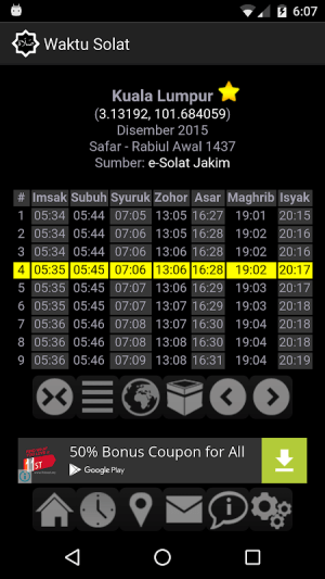 Panduan Solat 1.0.0.44c Screen 4