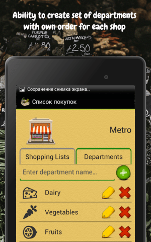 Android Shopping List Screen 1