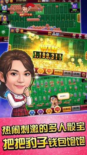 麻將 明星3缺1麻將–台灣16張麻將Mahjong 、SLOT、Poker 6.9.53 Screen 11