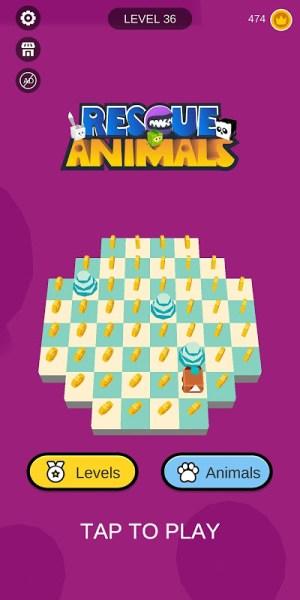 Rescue Animals 3D 4.3.3 Screen 5