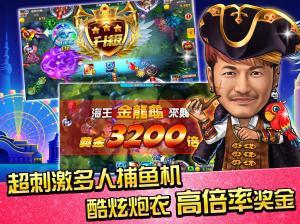 麻將 明星3缺1麻將–台灣16張麻將Mahjong 、SLOT、Poker 6.9.53 Screen 21
