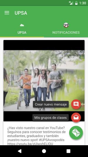 UPSAnet 6.1.12 Screen 1