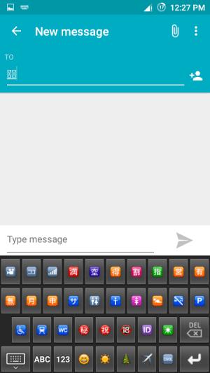 Android Emoji Keyboard Screen 3