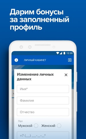 Спортмастер – интернет-магазин 3.70.1 Screen 10