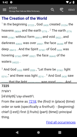 Android Bible Study app, by And Bible Open Source Project Screen 6