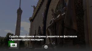 НТВ на AndroidTV: ТВ и новости 2.2 Screen 7