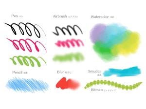 Android MediBang Paint - drawing Screen 1