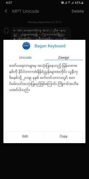 Bagan - Myanmar Keyboard 14.15 Screen 8