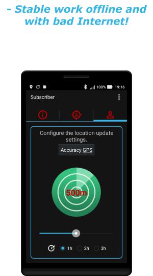GPS Phone Tracker 12.8.7 Screen 5