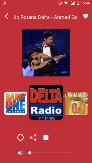Lebanon Radio LIve - Internet Stream Player 2.13 Screen 5
