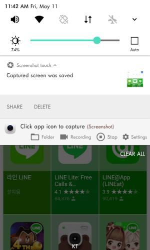 Screenshot touch 1.7.7 Screen 2