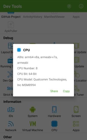 Dev Tools(Android Developer Tools) 3.0.0 Screen 7