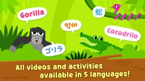Pinkfong Guess the Animal 8 Screen 3