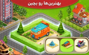Android New City - City Building Simulation Game Screen 7