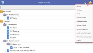Golden Accounting & POS 21.7.5.42 Screen 2