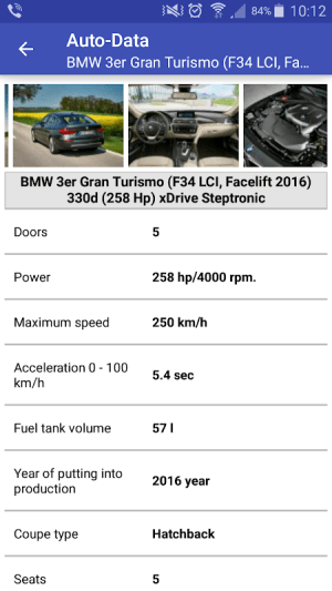 Mobile app of the website for car technical specifications www.auto-data.net. 3.3.2c Screen 4