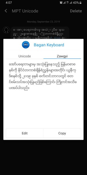 Android Bagan - Myanmar Keyboard Screen 3