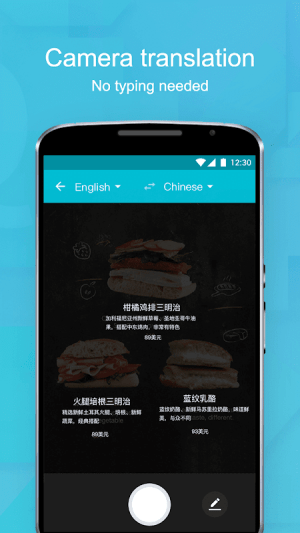Youdao Translate-Voice&Camera 3.6.2 Screen 2