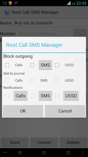 Root Call SMS Manager 1.18gpc Screen 7