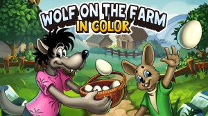 Wolf on the Farm in color 3.1 Screen 5