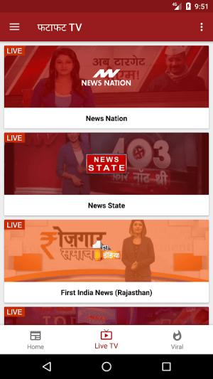 Hindi News 1.7 Screen 4