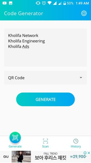 Android QR Access Screen 2