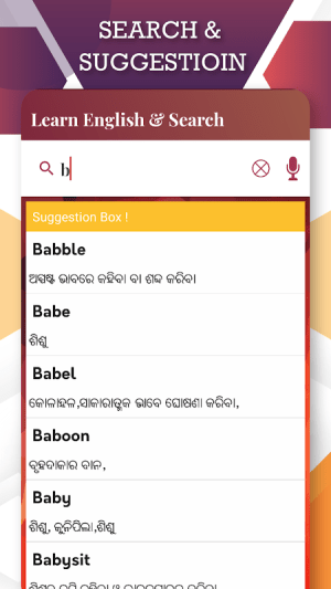 English To Odia Translator 3.9 Screen 7
