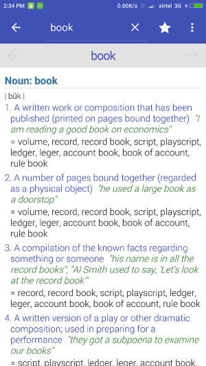 Floating Dictionary 1.2 Screen 1