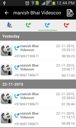 Android com.guruinfomedia.CallLog Screen 2