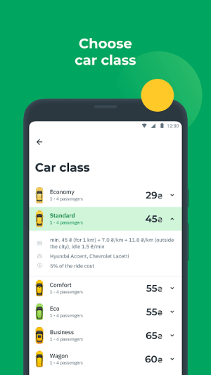OnTaxi - book a taxi online 5.1.8 Screen 3