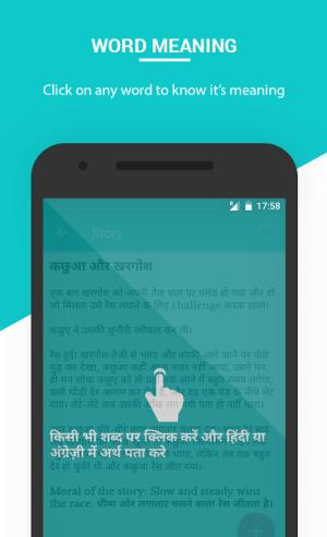 Hindi English Translation, English Speaking Course 1.8 Screen 1
