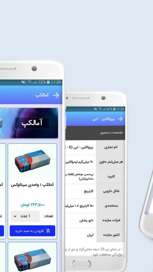 DigiDental - دیجی دنتال 3.1.8 Screen 3