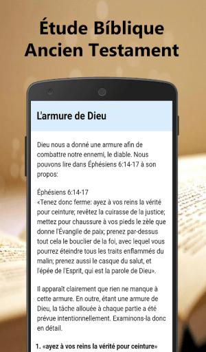 Étude biblique livres complets Ancien Testament 1.0 Screen 4