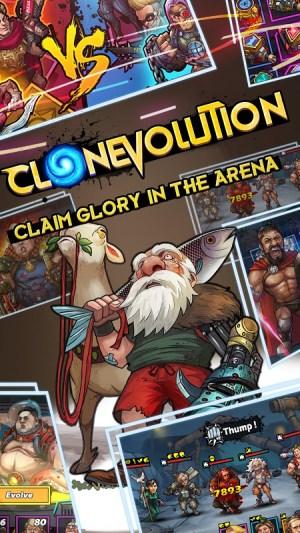 Clone Evolution 1.1.5 Screen 3