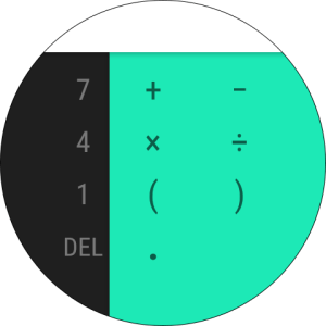 Calculator 7.2.1 (3751426) Screen 1