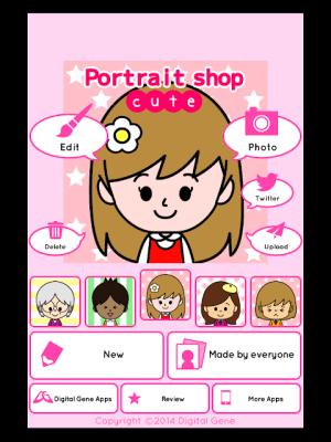 Portrait shop - cute 1.2 Screen 8