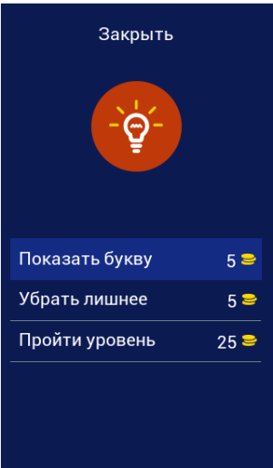 Android 4 актера - 1 фильм Screen 3