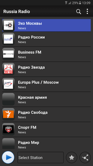 Android Radio Russia- AM FM Online Screen 3