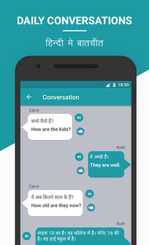 Hindi English Translation, English Speaking Course 1.8 Screen 13