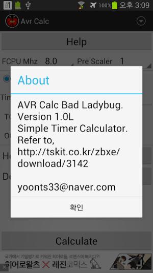 AVR Calculator 1.8 Screen 3