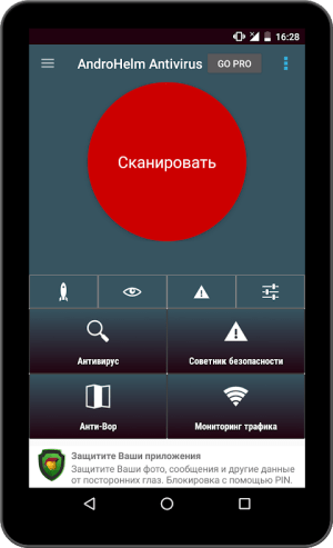 AntiVirus Android for Tablet 2.6.6 Screen 6