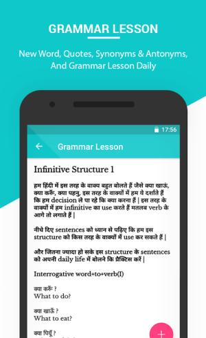 Hindi English Translation, English Speaking Course 1.8 Screen 3