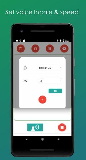 Android Convert Text to Speech Screen 5