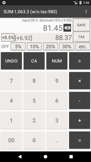 Discount Calculator App 2.14.15 Screen 7