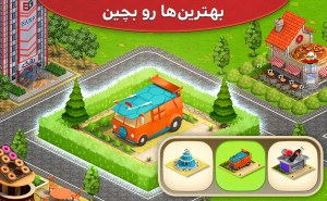 Android New City - City Building Simulation Game Screen 4